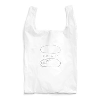 BREAD? Reusable Bag