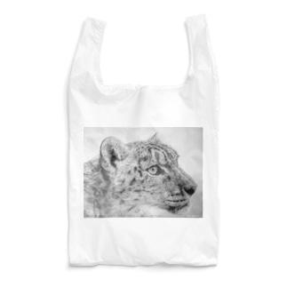 Liebe -愛- Reusable Bag