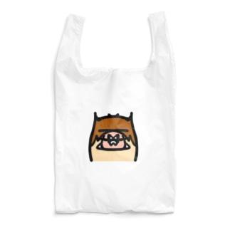 boar Reusable Bag