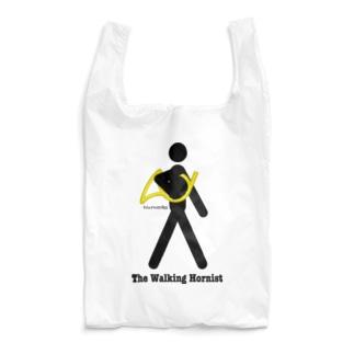 The Walking Hornist w/ Logo Reusable Bag