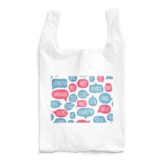 世界各国 ciaoチャオ 外国語あいさつ Reusable Bag