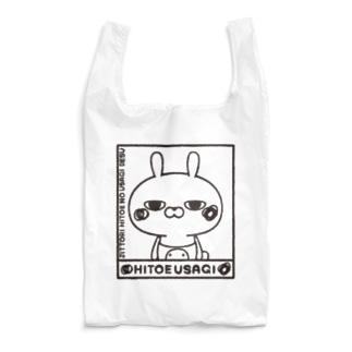 ひとえうさぎ Reusable Bag