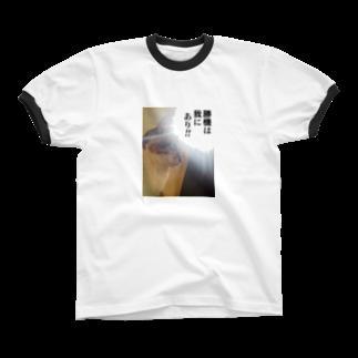 猫沢太陽の勝機は我にあり! リンガーTシャツ