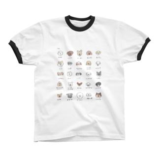 このこがすき リンガーTシャツ