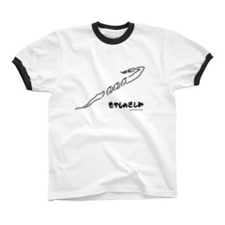もやしの刺身 リンガーTシャツ