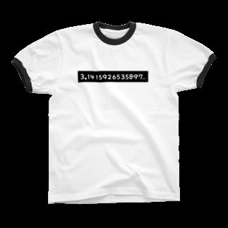 28番商店街のπ= リンガーTシャツ