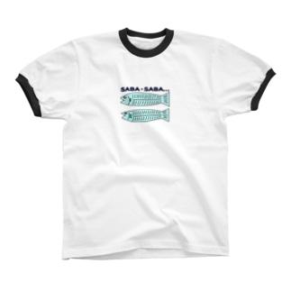 SABA・SABA...!(タイプ3) リンガーTシャツ