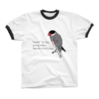 スサー Ringer T-shirts