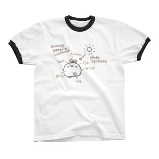 光合成できるペン Ringer T-shirts