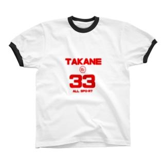ALLs TAKANE MARINA  Tシャツ専用 期間限定品 Ringer T-shirts