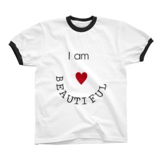 私は美しい リンガーTシャツ