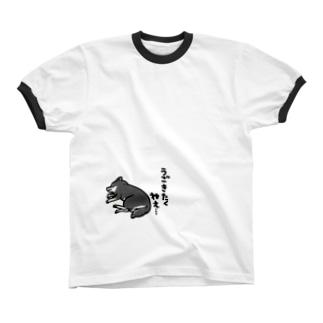 無気力な黒柴 リンガーTシャツ