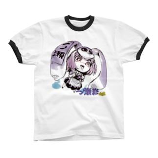 一ノ瀬彩ラフ画タッチちびキャラ【ニコイズム様Design】 Ringer T-shirts