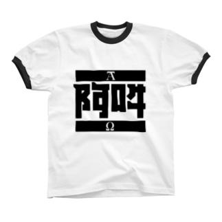 阿吽 リンガーTシャツ