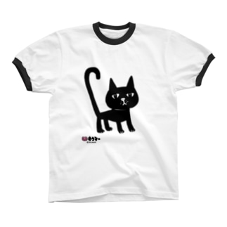 まっくろ黒猫ちゃん リンガーTシャツ