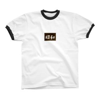 昭和 リンガーTシャツ