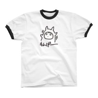 やるきないもの(もんげー) リンガーTシャツ