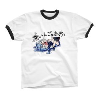 スネが痛いTシャツ Ringer T-shirts