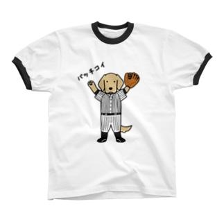 バッチコイ Ringer T-shirts