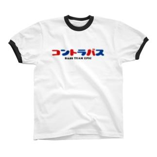 某アニメロゴ風コントラバス リンガーTシャツ