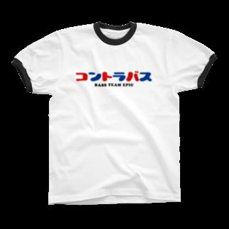 もりてつの某アニメロゴ風コントラバス リンガーTシャツ