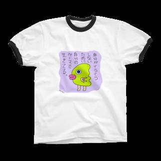 世紀末事件のマイペースで生きようや。 Ringer T-shirts