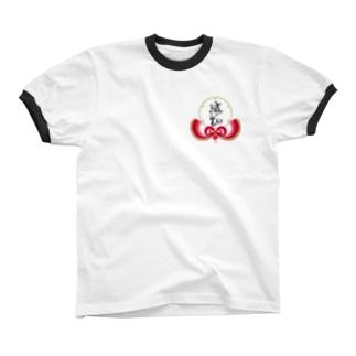 ~ 結ひ ~ Ringer T-shirts