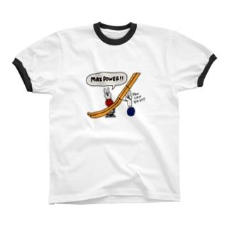 ボッチャ!MAX POWER リンガーTシャツ