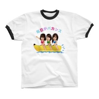 完成形 Ringer T-shirts
