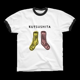 SUTTOKO DOKKOIのKUTSUSHITA Ringer T-shirts