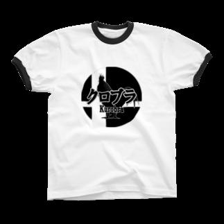 クロマキバレットのクロブラ(大) リンガーTシャツ