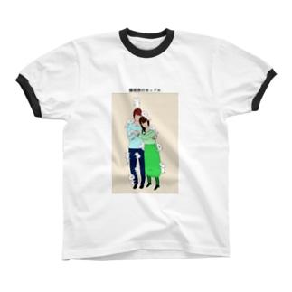 猫依存のカップル リンガーTシャツ