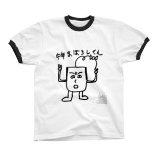 中年まぼろしくん リンガーTシャツ