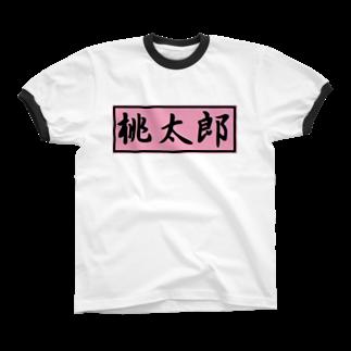 【アメリカン★ベース】             Tシャツ、マグカップ、ステッカー、缶バッチ、カバン・・・・人とはかぶらない、オリジナルデザインがいっぱいあります。是非チェックしてみてください。いいね・ツイートよろしくお願い致します。の桃太郎 リンガーTシャツ