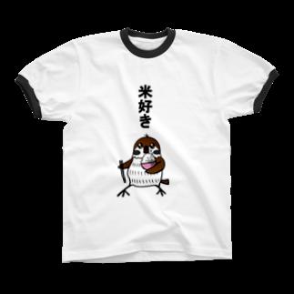 ✳︎トトフィム✳︎の米好きスズメ リンガーTシャツ