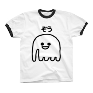 ぞう Ringer T-shirts