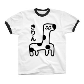 きりん Ringer T-shirts