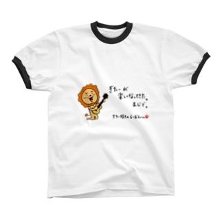 ギター好きのらいおんくん Ringer T-shirts