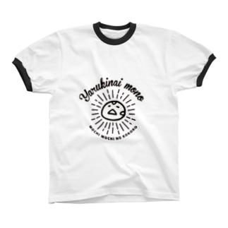 やるきない太陽 Ringer T-shirts