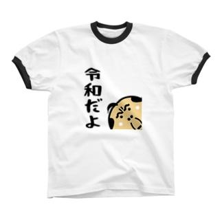 関西のおじたん ひょっこり令和だよ Ringer T-shirts