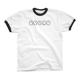 だらけるまで Ringer T-shirts