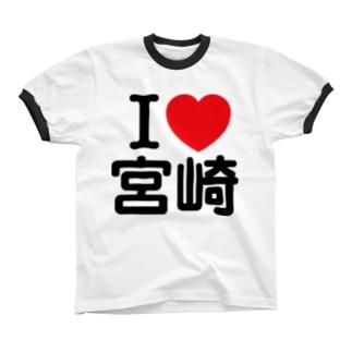 I LOVE 宮崎(日本語)  Ringer T-shirts