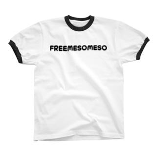 FREEMESOMESO Ringer T-shirts