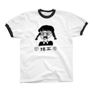 矯正(モノクロ) Ringer T-shirts