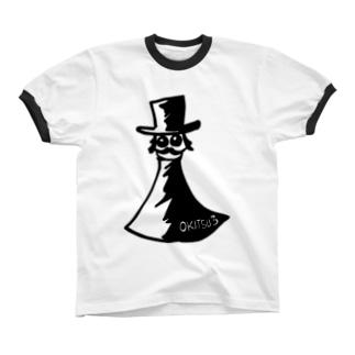 興津和幸 作『OKITSU3』 リンガーTシャツ