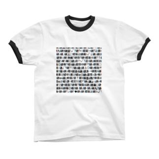 Mojibake(Cyberpunk mix) リンガーTシャツ