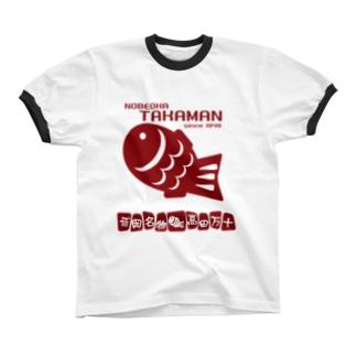 TAKAMAN リンガーTシャツ