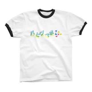 装置メガネ☆パピプペポ リンガーTシャツ