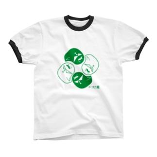 ヨウコ3 リンガーTシャツ