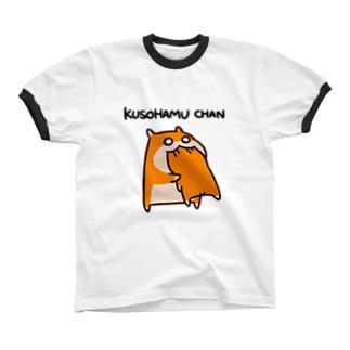 共食い(文字があるver.) Ringer T-shirts